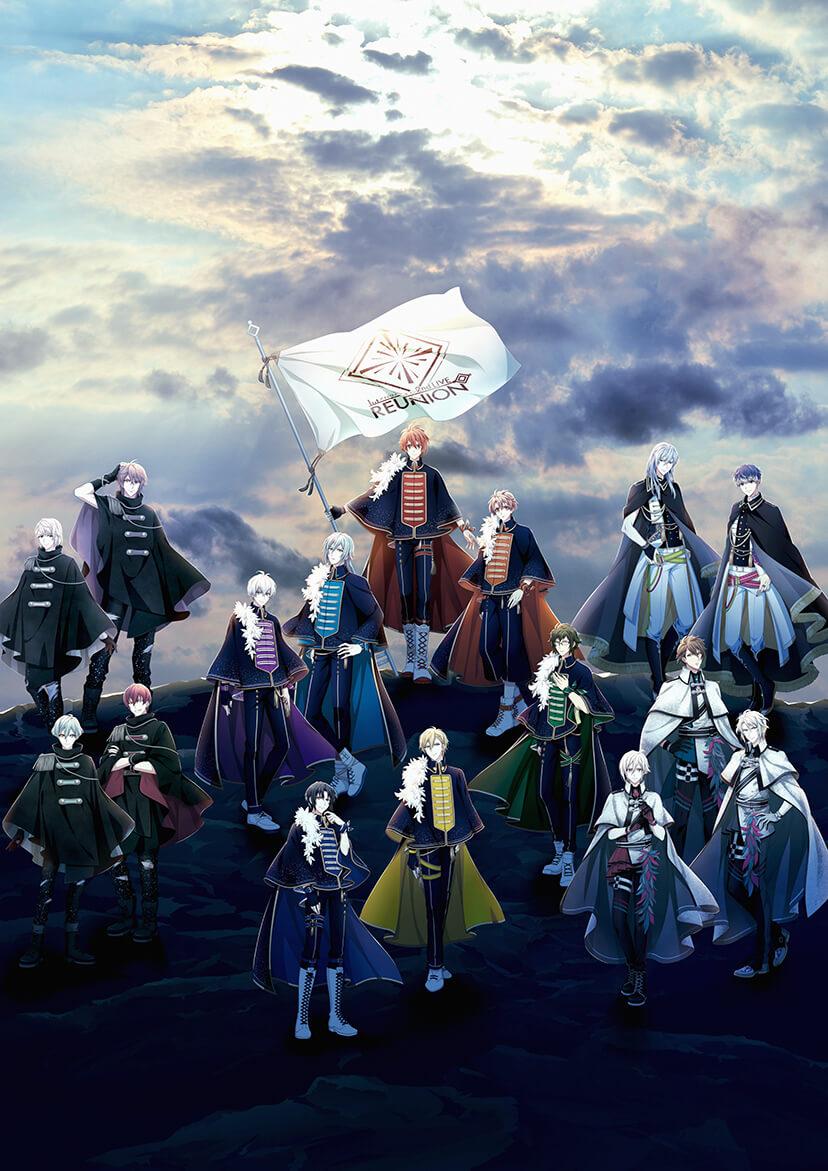 アイドリッシュセブン 2nd LIVE「REUNION」公式サイト