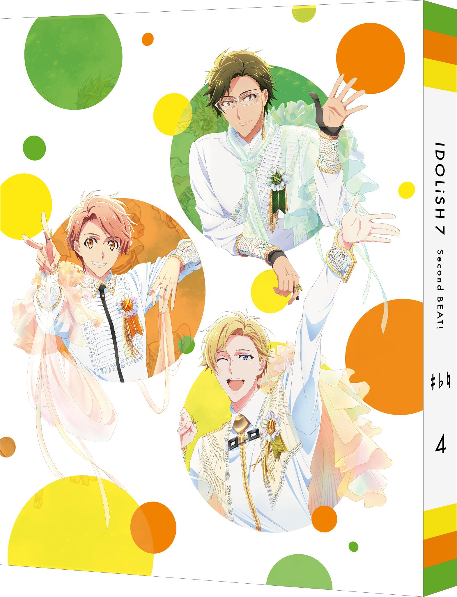 Second BEAT! Blu-ray & DVD 特装限定版 第4巻