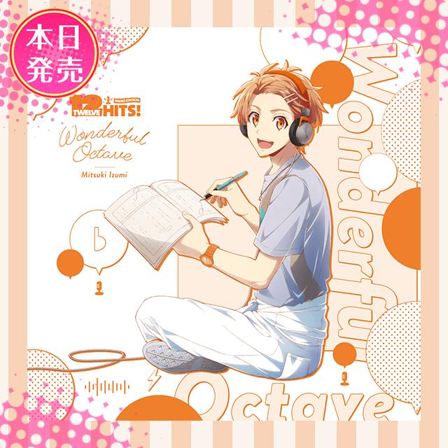 本日発売!】和泉三月「Wonderful Octave」 | 【公式】アイドリッシュ ...