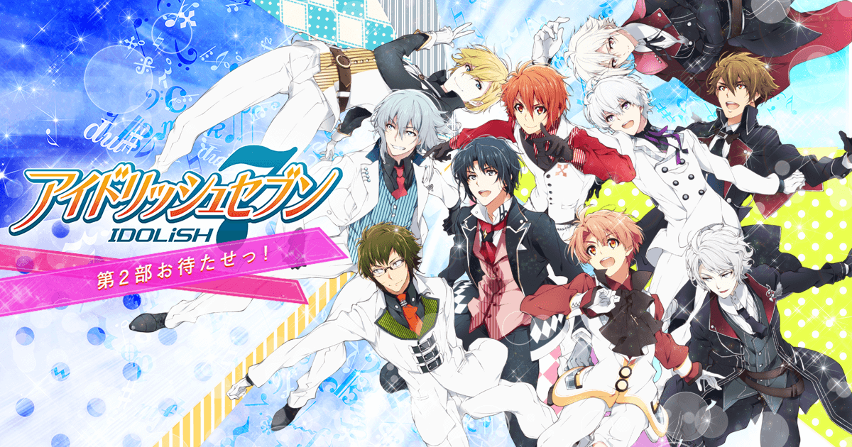 http://idolish7.com/img/shared/ogp.png